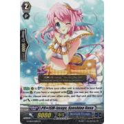 G-CB03/018EN PR♥ISM-Image, Sunshine Rosa Rare (R)