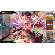 Tapis Cardfight Vanguard G Black Seraph, Gavrail