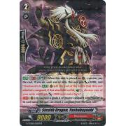 G-TCB02/025EN Stealth Dragon, Yashabayashi Rare (R)