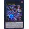 CT13-EN004 Ebon High Magician Ultra Rare