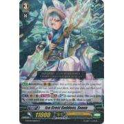 G-BT08/028EN Ice Crest Goddess, Svava Rare (R)