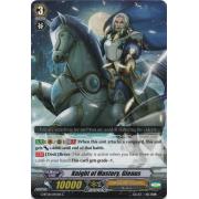 G-BT08/045EN Knight of Mastery, Glenus Commune (C)