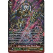 G-BT08/S02EN Golden Dragon, Glorious Reigning Dragon SP