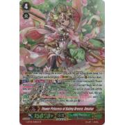 G-BT08/S08EN Flower Princess of Balmy Breeze, Ilmatar SP