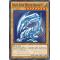 LDK2-ENK01A Blue-Eyes White Dragon Commune