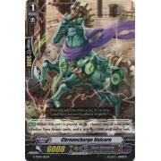 G-TD09/012EN Chronocharge Unicorn Special Parallel (SP)