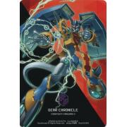 G-TD09/Clan Gear Chronicle Commune (C)