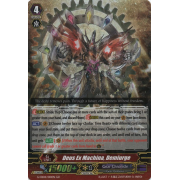 G-CB04/001EN Deus Ex Machina, Demiurge Generation Rare (GR)