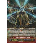 G-CB04/014EN Deus Ex Machina, Ergos Rare (R)