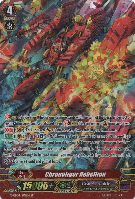 G-CB04/S01EN Chronotiger Rebellion Special Parallel (SP)