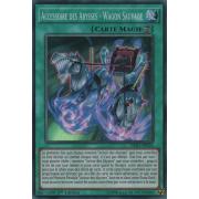 DESO-FR026 Accessoire des Abysses - Wagon Sauvage Super Rare
