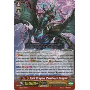 G-TD10/001EN Dark Dragon, Carnivore Dragon Commune (C)