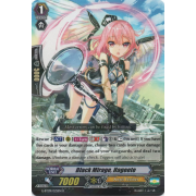 G-BT09/025EN Black Mirage, Hageete Rare (R)