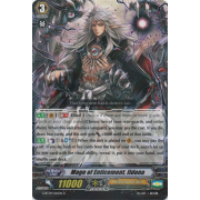 G-BT09/026EN Mage of Enticement, Ildona Rare (R)