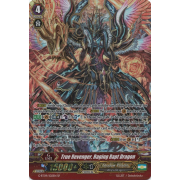 G-BT09/S02EN True Revenger, Raging Rapt Dragon SP