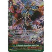 G-BT09/S10EN Sky Guardian Supreme Dragon, Bulwark Dragon SP