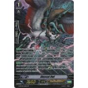 G-BT09/S14EN Abyssal Owl Special Parallel (SP)