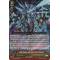 G-RC01/001EN Holy Dragon, Sanctuary Guard Imperial Triple Rare (RRR)