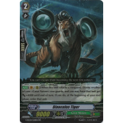 G-RC01/028EN Binoculus Tiger Double Rare (RR)