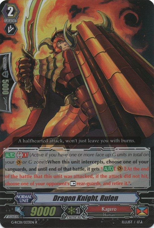G-RC01/033EN Dragon Knight, Rulen Rare (R)