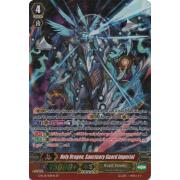 G-RC01/S01EN Holy Dragon, Sanctuary Guard Imperial SP