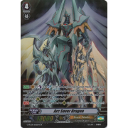 G-RC01/S02EN Arc Saver Dragon SP