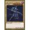 MVP1-ENG54 Dark Magician Gold Rare