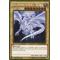 MVP1-ENG55 Blue-Eyes White Dragon Gold Rare