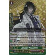 G-TB02/001EN Juzumaru Tsunetsugu Generation Rare (GR)