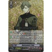 G-TB02/007EN Uguisumaru Toku Triple Rare (RRR)