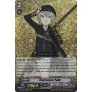 G-TB02/008EN Hotarumaru Toku Triple Rare (RRR)