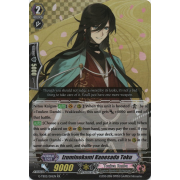 G-TB02/014EN Izuminokami Kanesada Toku Double Rare (RR)