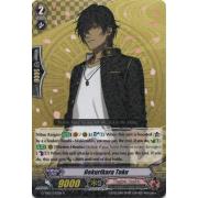 G-TB02/020EN Ookurikara Toku Rare (R)