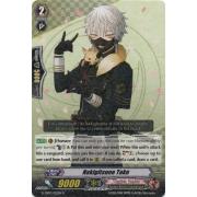 G-TB02/022EN Nakigitsune Toku Rare (R)