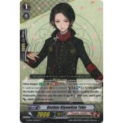 G-TB02/023EN Kashuu Kiyomitsu Toku Rare (R)