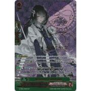 G-TB02/S01EN Juzumaru Tsunetsugu Special Parallel (SP)