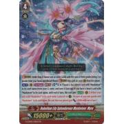 G-CHB01/018EN Rubellum Lily Splendorous Musketeer, Myra Double Rare (RR)