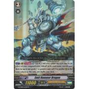 G-CHB01/022EN Emit Hammer Dragon Rare (R)