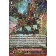 G-CHB01/029EN Interdimensional Beast, Upheaval Pegasus Rare (R)