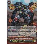 G-CHB02/014EN Hyper Metalborg, Guilt Digger Double Rare (RR)