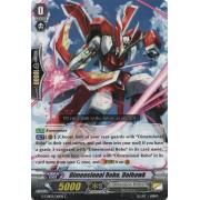 G-CHB02/061EN Dimensional Robo, Daihawk Commune (C)