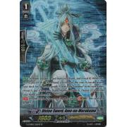 G-CHB02/S15EN Divine Sword, Ame-no-Murakumo Special Parallel (SP)