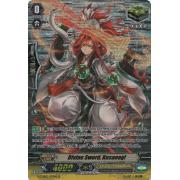 G-CHB02/S17EN Divine Sword, Kusanagi Special Parallel (SP)