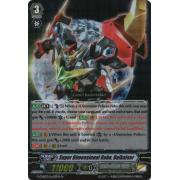 G-CHB02/Re02EN Super Dimensional Robo, Daikaiser Triple Rare (RRR)