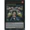 DUSA-FR013 Numéro 28 : Papillon de Nuit Titanesque Ultra Rare