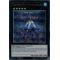 DUSA-EN006 Number 94: Crystalzero Ultra Rare