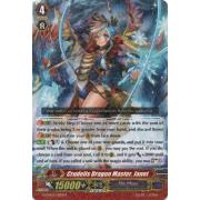 G-CHB03/015EN Crudelis Dragon Master, Janet Rare (R)