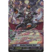 G-CHB03/S02EN Masked Phantom, Harri Special Parallel (SP)