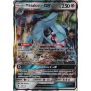 SL02_85/145 Métalosse GX Ultra Rare