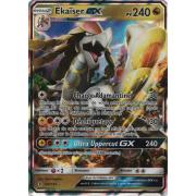 SL02_100/145 Ékaïser GX Ultra Rare